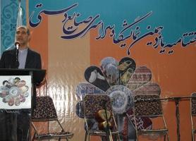 یازدهمین نمایشگاه سراسری صنایع دستی کرمانشاه به کار خود پایان داد